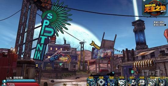 《无主之地OL》的开场动画由2K Games开发团队亲自打造,并且亲自参与配音工作。动画延续了《无主之地》单机系列的美漫艺术风格,在对白表现上也保持了《无主之地》系列一贯的幽默吐糟风格。与前作不同的是,Online版本的开场动画营造了更加具有未来感和科幻感的太空之旅。值得一提的是,为了营造未来感,片头动画的初期配音使用了三种语言。