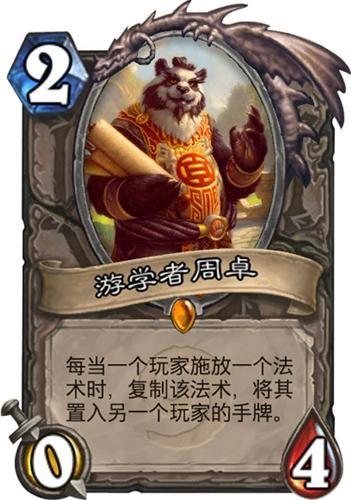 炉石传说新手攻略_炉石传说 新手攻略_炉石传说猎人卡组新手