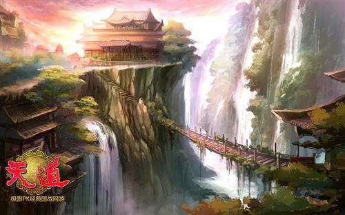 昆仑仙境原画图片