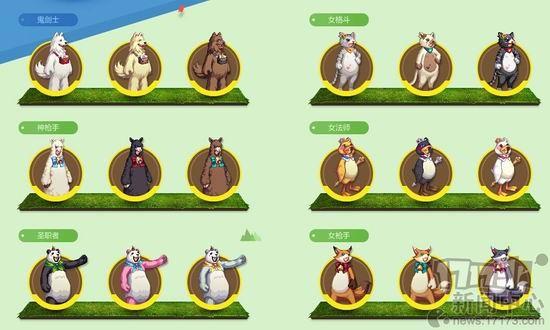 一种为新版动物套,包括5个部位以及3个透明时装