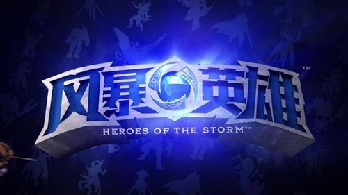 光明与黑暗对决 风暴英雄暗黑3版本即将上线