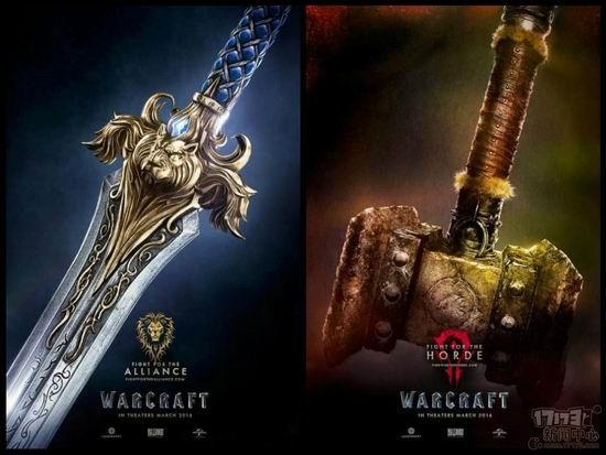 魔兽电影新海报放出 杜隆坦和洛萨形象曝光