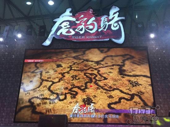 战争大作《虎豹骑》CJ发布 二测定档8月19日