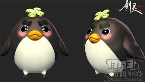 企鹅图片卡通可爱