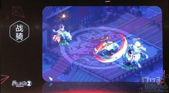 此次美术团队也将对游戏角色的美术素材,游戏场景的图素资源,召唤兽的