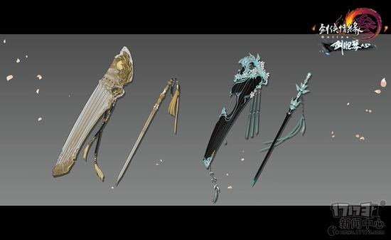 门派专长与武器装备:琴剑,官服 长歌门以琴与剑为武器,剑附琴后,武学图片