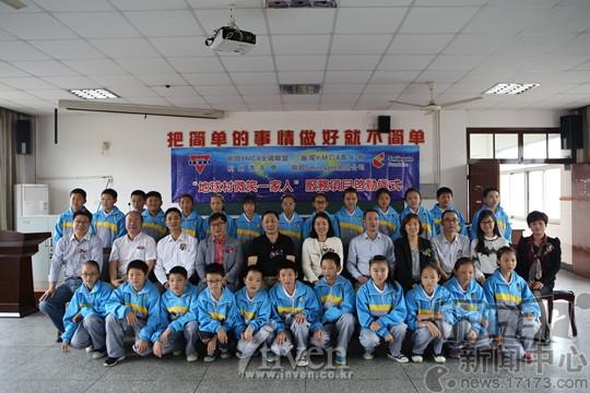 韩CF开发商回馈中国社会 支援两所希望学校