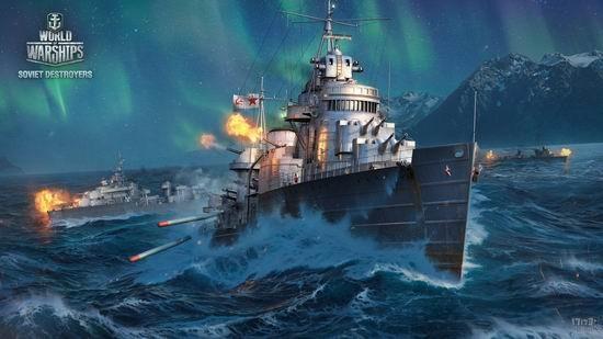战舰世界,苏联,驱逐舰最新图片