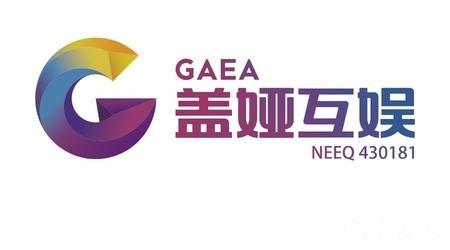 盖娅网络更名盖娅互娱 宣布收购《自由之战》研发方