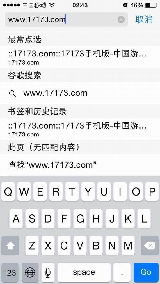 打开手机浏览器,输入网址:www.17173.com