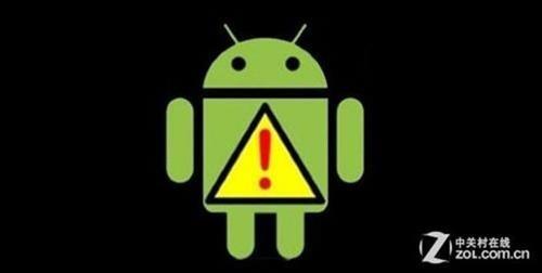 Android再曝两漏洞:影响超10亿台设备