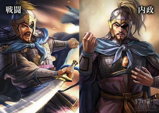 《三国志13》新武将立绘公布