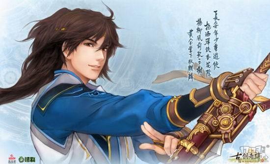 《仙剑奇侠传》中的主角李逍遥,他可以为了赵灵儿以身犯险,闯入锁妖塔