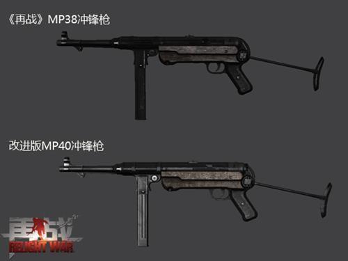 《再战》二战名枪演义视频之冲锋枪重磅发布