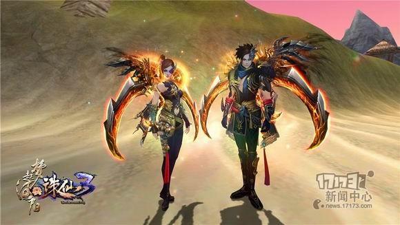 《诛仙3》新天命神装:怀光
