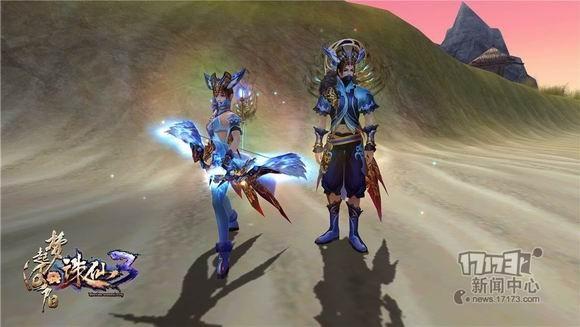 《诛仙3》新天命神装:烈山