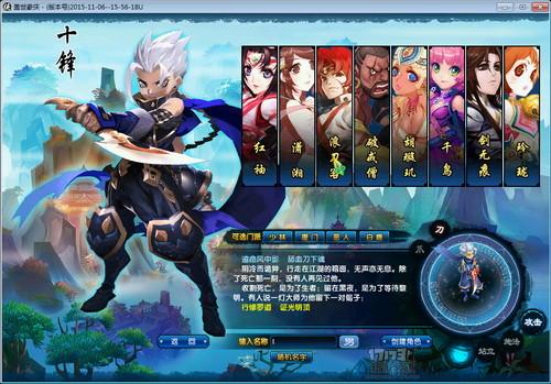 新游尝鲜坊:Q版2D回合制网游《盖世豪侠》