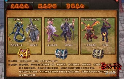 http://www.youxixj.com/wanjiazixun/369338.html