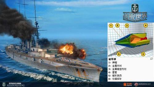 战舰世界 Heat高爆弹 我与甲板有个约会