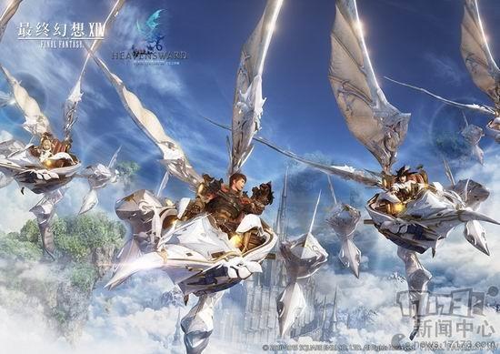 《最终幻想14》3.0版本今日上线 可直升50级