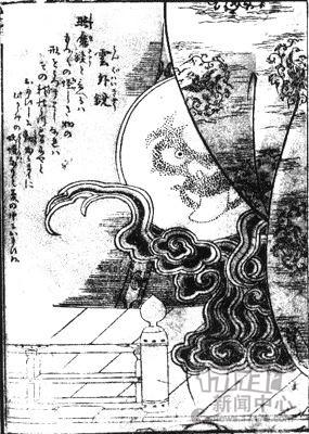 逢魔之时百鬼夜行 日本妖怪们如今附身何处?