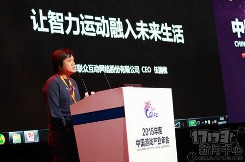 中国游戏产业年会,联众最新图片