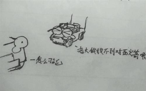 《最后一炮》玩家手绘漫画:火箭皮卡海里游