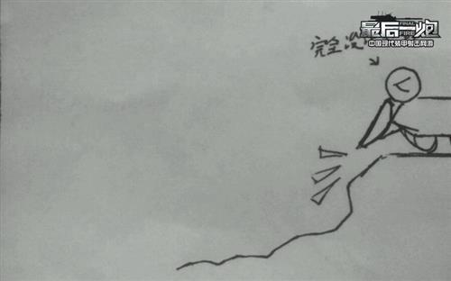《最后一炮》玩家手绘漫画:百夫长avre参见