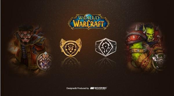 联盟与部落!魔兽世界阵营主题戒指发售