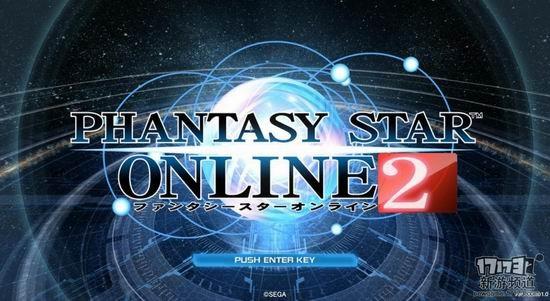 梦幻之星OL2游戏截图