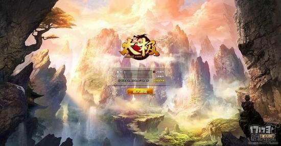 新游尝鲜坊:倚天屠龙记背景 《太极》试玩