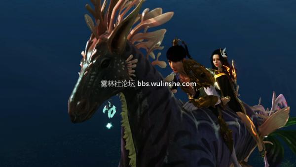 [韩服]上古世纪新出水中坐骑 鱼马