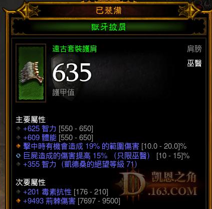 QQ截图20151230023049.png