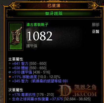 QQ截图20151230023040.png
