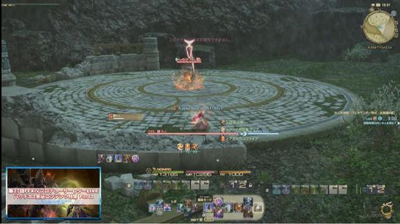 最终幻想14国际服3.2 live摘要 机神城律动篇