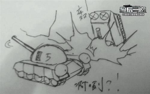 《最后一炮》玩家手绘漫画:全新空袭模式登场