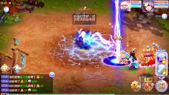 新梦幻诛仙--17173网络游戏专区:探营祖龙:梦幻诛仙