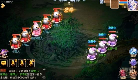 梦幻西游手游新角色登场 全新跨服PK玩法上线