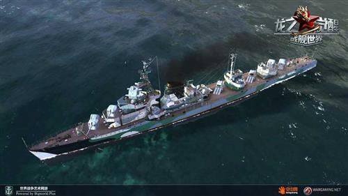 战舰世界中国龙之鞍山号驱逐舰