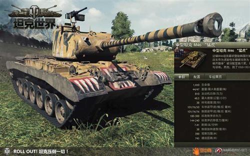 坦克世界猛虎下山逐鹿中原 m系8级老虎巴顿