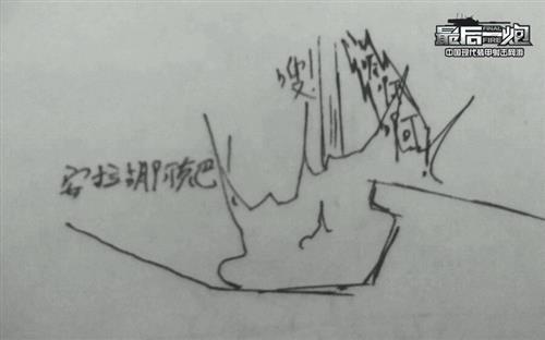 手绘爆炸贴图片