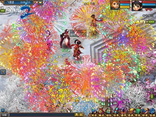梦想世界2最新图片