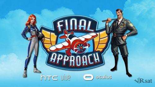 《Final Approach》新预告发布 支持Vive和Rift