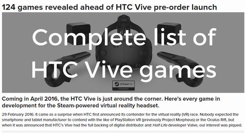 《半条命》在列!HTC Vive首发124款游戏曝光