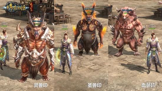 Eternal Legend Online(Legend of Mir 3D)(Chinese: 传奇永恒)  pak - XeNTaX