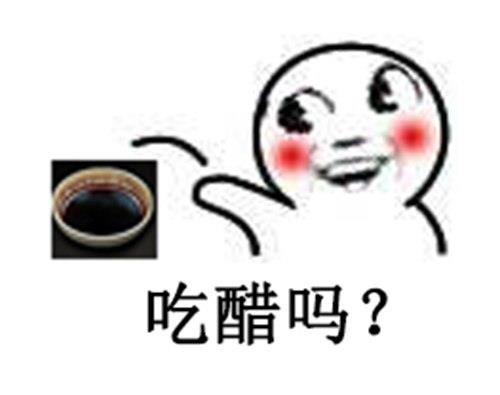 九阴最新图片