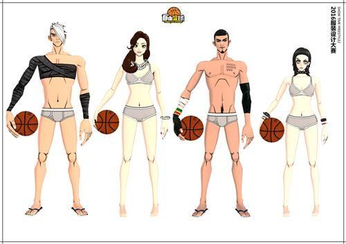 自由篮球服装设计大赛开幕