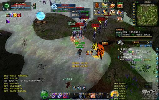 新游尝鲜坊:12年的老游戏《剑破苍穹》