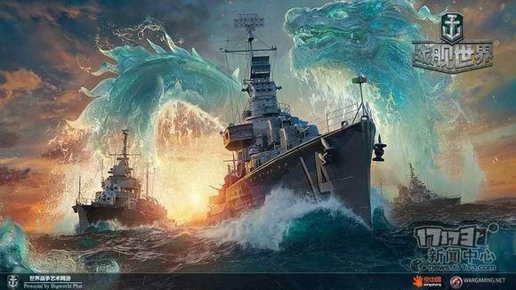 战舰世界最新图片
