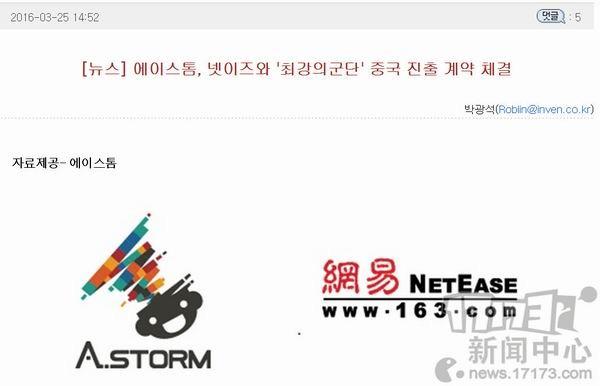 http://www.weixinrensheng.com/youxi/737960.html